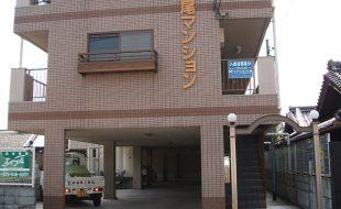 富尾マンション 私部203号室(リフォーム予定)