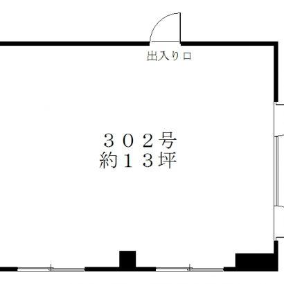 富尾ビル氷野302号室